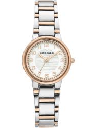 Наручные часы Anne Klein 3605MPRT