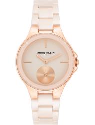Наручные часы Anne Klein 3808LPRG