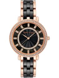 Наручные часы Anne Klein 3810BKRG
