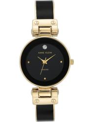 Наручные часы Anne Klein 3832BKGB
