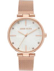 Наручные часы Anne Klein 3834MPRG