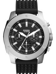 Наручные часы Fossil FS5715