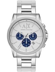 Наручные часы Armani Exchange AX2500