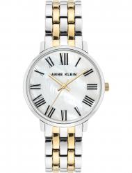 Наручные часы Anne Klein 3681MPTT