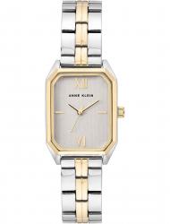 Наручные часы Anne Klein 3775SVTT
