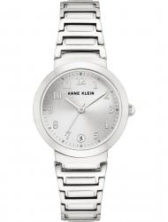 Наручные часы Anne Klein 3787SVSV