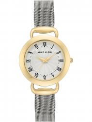 Наручные часы Anne Klein 3807SVTT