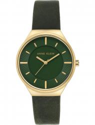 Наручные часы Anne Klein 3814OLOL