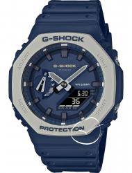 Наручные часы Casio GA-2110ET-2AER