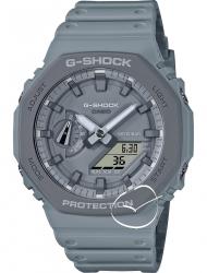 Наручные часы Casio GA-2110ET-8AER
