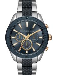 Наручные часы Armani Exchange AX1815
