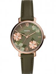 Наручные часы Fossil ES4982