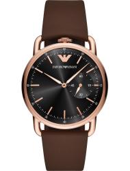 Наручные часы Emporio Armani AR11337