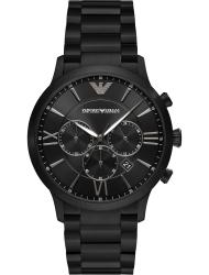 Наручные часы Emporio Armani AR11349