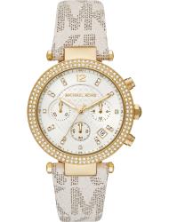 Наручные часы Michael Kors MK6916