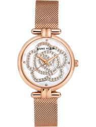 Наручные часы Anne Klein 3102MPRG