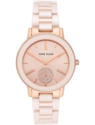 Наручные часы Anne Klein 3502LPRG