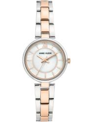 Наручные часы Anne Klein 3599MPRT