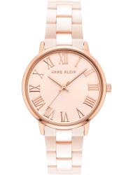 Наручные часы Anne Klein 3718LPRG