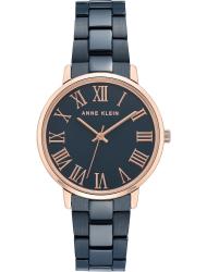 Наручные часы Anne Klein 3718NVRG
