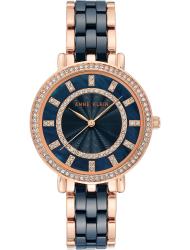 Наручные часы Anne Klein 3810DBRG