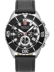 Наручные часы Swiss Military Hanowa 06-4341.04.007