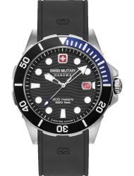 Наручные часы Swiss Military Hanowa 06-4338.04.007.03
