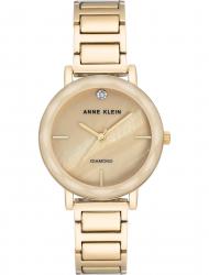 Наручные часы Anne Klein 3278TMGB