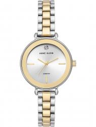 Наручные часы Anne Klein 3387SVTT