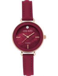 Наручные часы Anne Klein 3508RGBY
