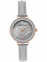 Наручные часы Anne Klein 3508RGLG