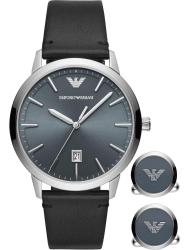 Наручные часы Emporio Armani AR80034