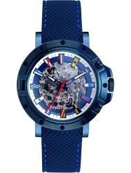 Наручные часы Nautica NAPPRHS12