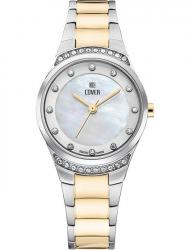 Наручные часы Cover SC22022.06