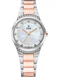 Наручные часы Cover SC22022.07