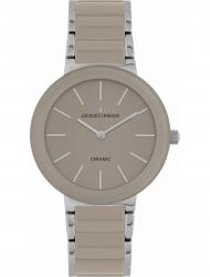 Наручные часы Jacques Lemans 42-7S