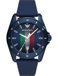 Наручные часы Emporio Armani AR11263