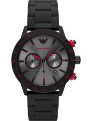 Наручные часы Emporio Armani AR11392