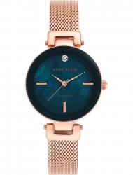 Наручные часы Anne Klein 2472NMRG