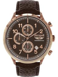 Наручные часы Нестеров H059552-15BR