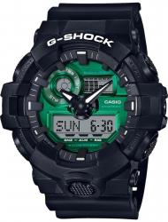 Наручные часы Casio GA-700MG-1AER