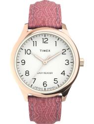 Наручные часы Timex TW2U81000