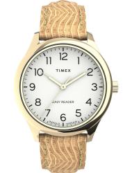 Наручные часы Timex TW2U81100