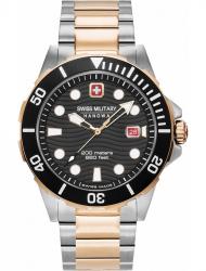 Наручные часы Swiss Military Hanowa 06-5338.12.007