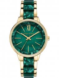 Наручные часы Anne Klein 1412GNGB