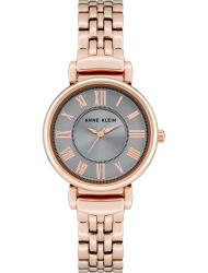 Наручные часы Anne Klein 2158GYRG