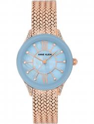 Наручные часы Anne Klein 2208LBRG