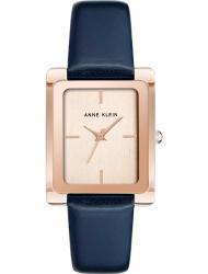 Наручные часы Anne Klein 2706RGNV