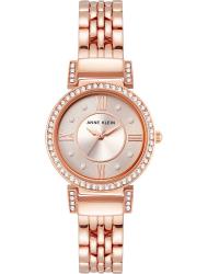 Наручные часы Anne Klein 2928TPRG