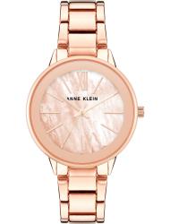 Наручные часы Anne Klein 3750BMRG